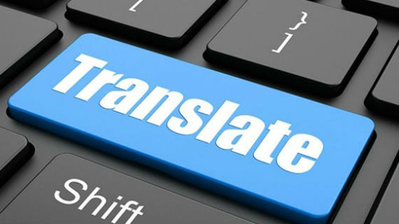Professional Certified English to Japanese Translation Services